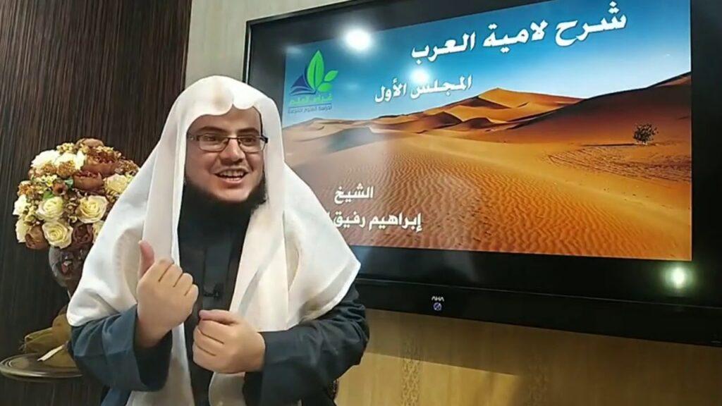 شرح لامية العرب (1) مقدمة في أهمية دراسة الشعر+ مدخل للامية الشنفرى